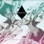 mineral-plastic-ekphrastic
