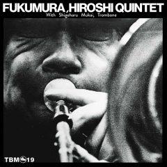 HIROSHI FUKUMURA QUINTET - MORNING FLIGHT