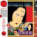AKIKO-YANO-JAPANESE-GIRL-OBI-600x600