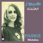 FAIRUZ - WAHDON